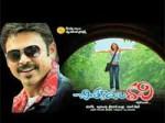 Chintakayala Review