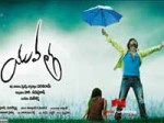 Yuvatha Review