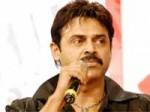 Venkatesh Next Film Is Ganga
