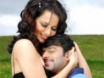 Ek Niranjan Film Release On Oct
