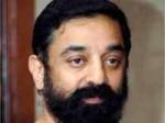 Kannada Star Ganesh Buys Rights Kamal