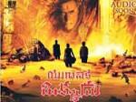 Yuganiki Okkadu Film Releasing On Jan 29th