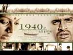 Telugu Film 1940 Oka Gramam Get National