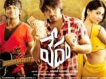 Vedam June Golimaar Hits On May