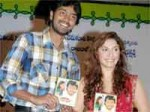 K Viswanath Subhapradam Film Audio Released