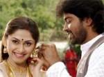 Viswanath S Subhapradam Release On