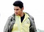 Mahesh Babu Son Gautam Likes Ek Niranjan