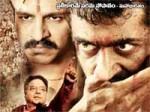 Rgv Rakta Charitra 2 Review