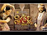 Nagavalli Review