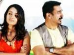 Kamal Manmadha Banam Film Review