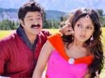 Balakrishna Parama Veera Chakra Film Censor 270111 Aid