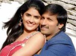 Gopichand Wanted Film Censor Cuts 140211 Aid