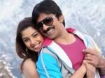 Ravi Teja Onscreen Off Screen Romance 300811 Aid