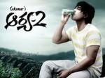 Salman Arya 2 Remake Aid