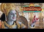 Can Sri Rama Rajyam Beat Annamayya Aid