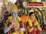 Sri Rama Rajyam Collection Us Aid