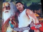 Allu Arjun On Kerala Books 291111 Aid