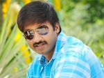 Gopichand New Film With A New Director 031211 Aid