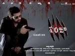 Panja Third Day Gross Collections First 3 Days Aid