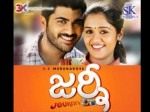 Films Releasing Today Aid