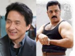 Jackie Chan Kamal Hassan Act Together In Movie Aid