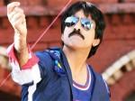 Ravi Teja New Film Title Playboy Aid