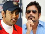 Dhoni Nagarjuna Enter Into Bike Racing