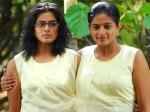 Priyamani Charulatha Release Postponed To Sep