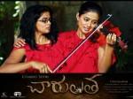 Priyamani Happy Work Charulatha