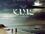 Mani Ratnam S Kadal Audio Function On Oct