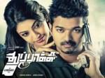 Thuppakki Title Drama Ends Vijay Wins Title