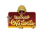 K Raghavendra Rao S New Musical Movie