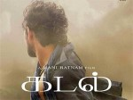 Mani Ratnam Upcoming Movie Kadal