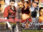 Business Man Mirapakai Tamil Dubbing Versions