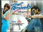 Ram Charan S Orange Tamil Version Audio Release