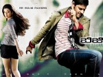Business Man Tamil Satellite Rights Sold