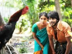 Gundello Godari Movie Review