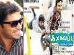 Kalakalappu Be Remade Telugu