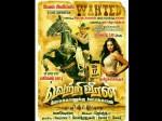 Mahesh Babu Cowboy Film Releasing Today
