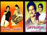 Balakrishna Top 10 Films