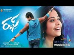Aadi Upcoming Movie Rough Latest Info