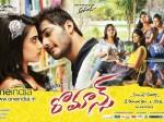 Romance Breaks Even 3 Days Nizam