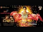 Priyamani S Chandi Film Review