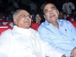 Rama Naidu Anr Skip International Film Festival Goa