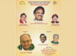 Veturi Award Sp Balasubrahmanyam