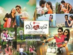 Romance Genre Dil Deewana Preview