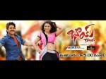 Bhai Movie Premieres On Zee Telugu