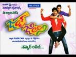 About Allari Naresh S Jump Jilani Duel Role