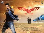 Surya S Sikandar Movie Preview