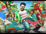 Surya S Sikandar Movie Review